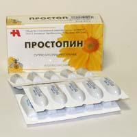 эффективные свечи от простатита