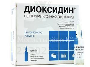 Капсулы Диоксидин