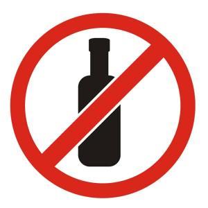 Алкоголь категорически исключается при употреблении антибиотиков