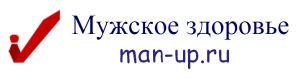 man-up.ru — сайт о мужском здоровье