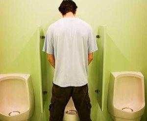 При микоплазмозе характерны жгучие боли при мочеиспускании