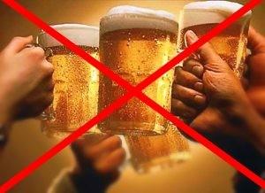 Меньше пить при гепатите? Вообще не пить!