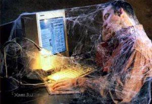 Интернет зависимость — современная вредная привычка