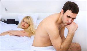 У пары не сложился благополучный секс