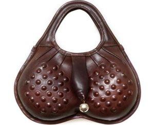 Мошонка - один из двух наружных половых органом мужчины (на картинке сумка-мошонка)
