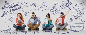Преимущества и недостатки знакомства в соцсетях