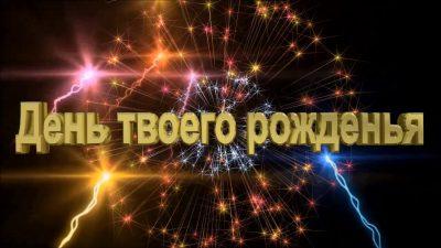 Изображение - Прикольные поздравления женщине с подарками Pozdravitelnoe_vide_1_13143514-400x225